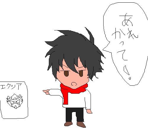 IMG_002552.jpg ( 31 KB ) by しぃペインター通常版